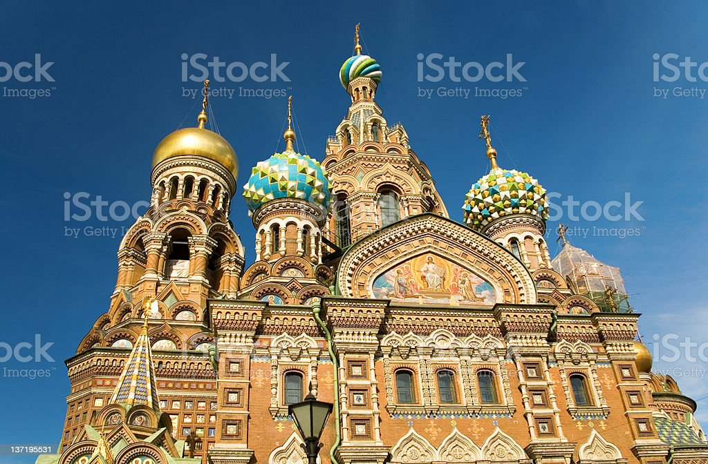 The Church of the Savior on Spilled Blood in St. Petesbourg stock photo