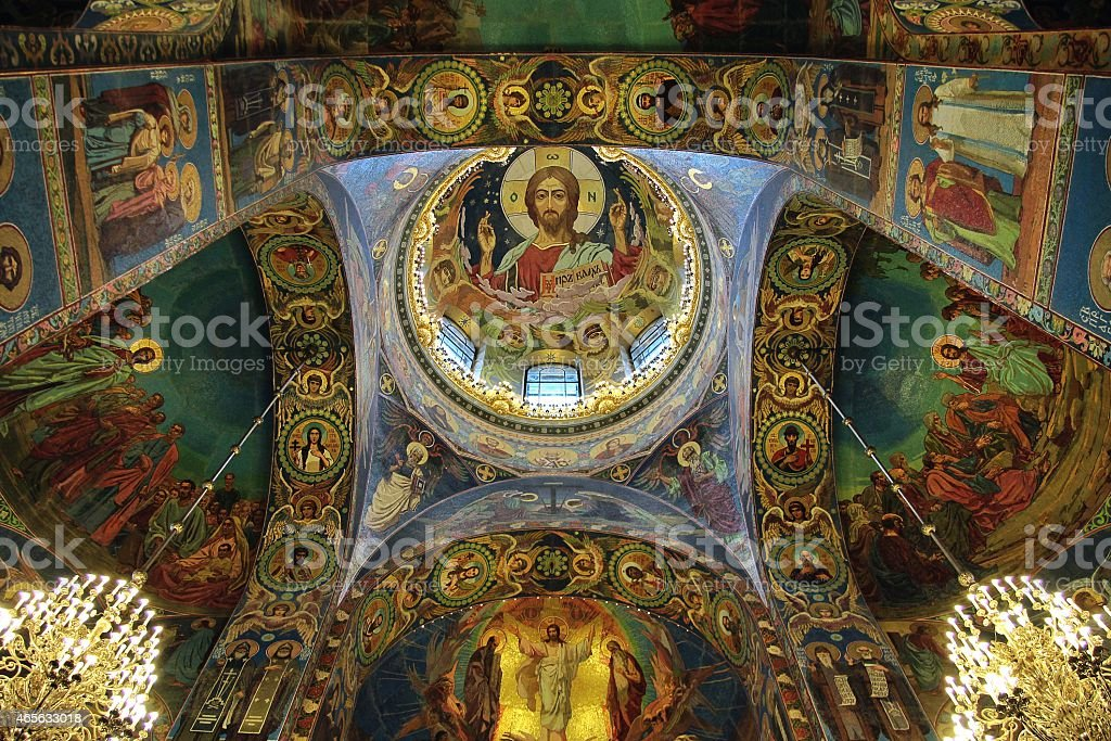 The Church of the Savior on Spilled Blood, St. Petersburg, Russia stock photo