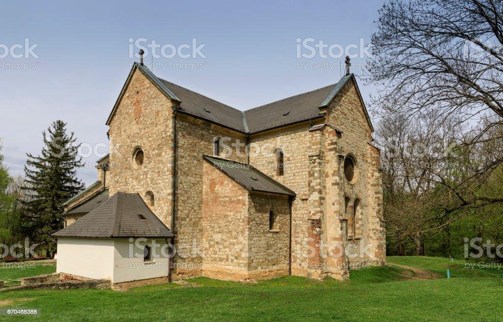 The Cistercian Abbey in Belapatfalva stock photo