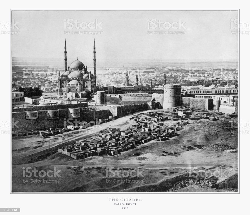 The Citadel, Cairo, Egypt, Antique Egypt Photograph, 1893 stock photo