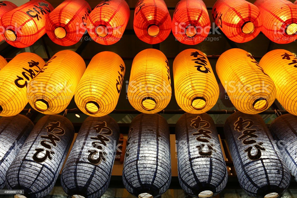 The Colorful of Japanese lamps stock photo