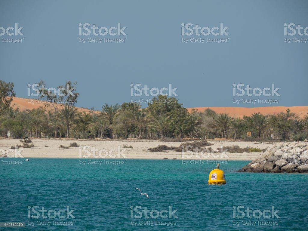 the corniche in abu dhabi stock photo