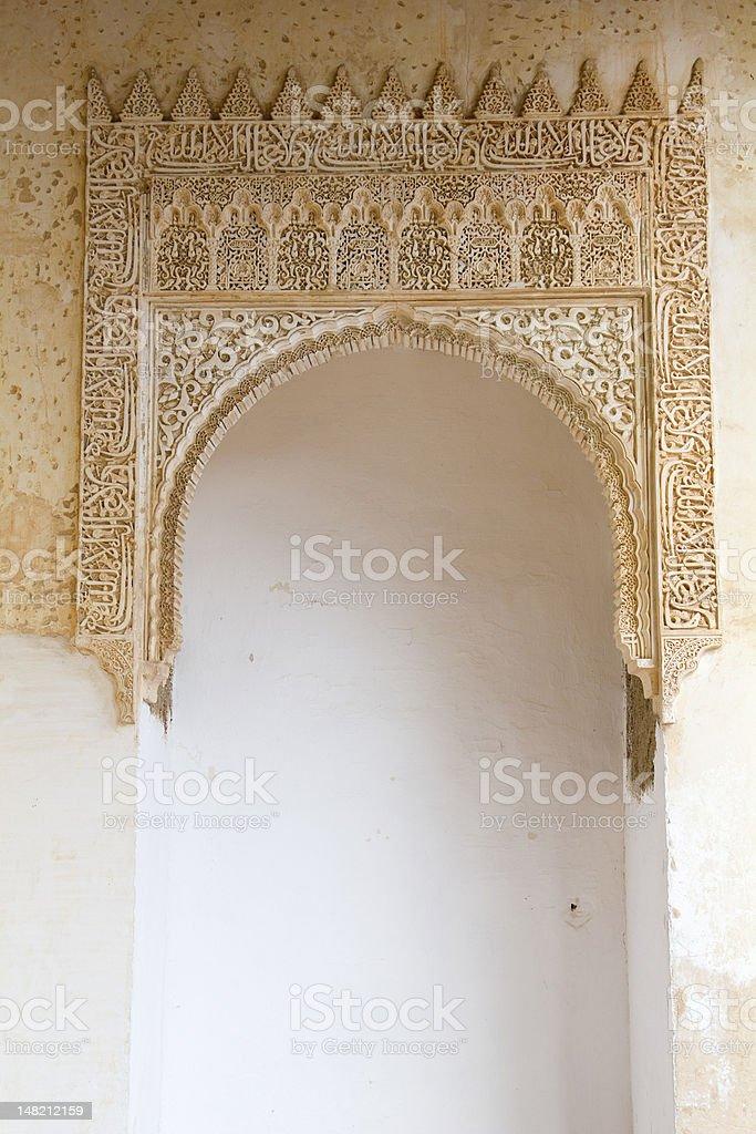 The Court of la Acequia. Generalife. royalty-free stock photo