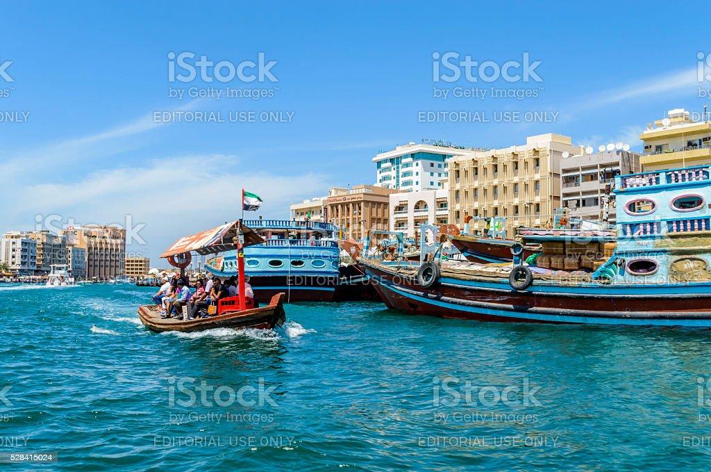 The Creek of Dubai stock photo