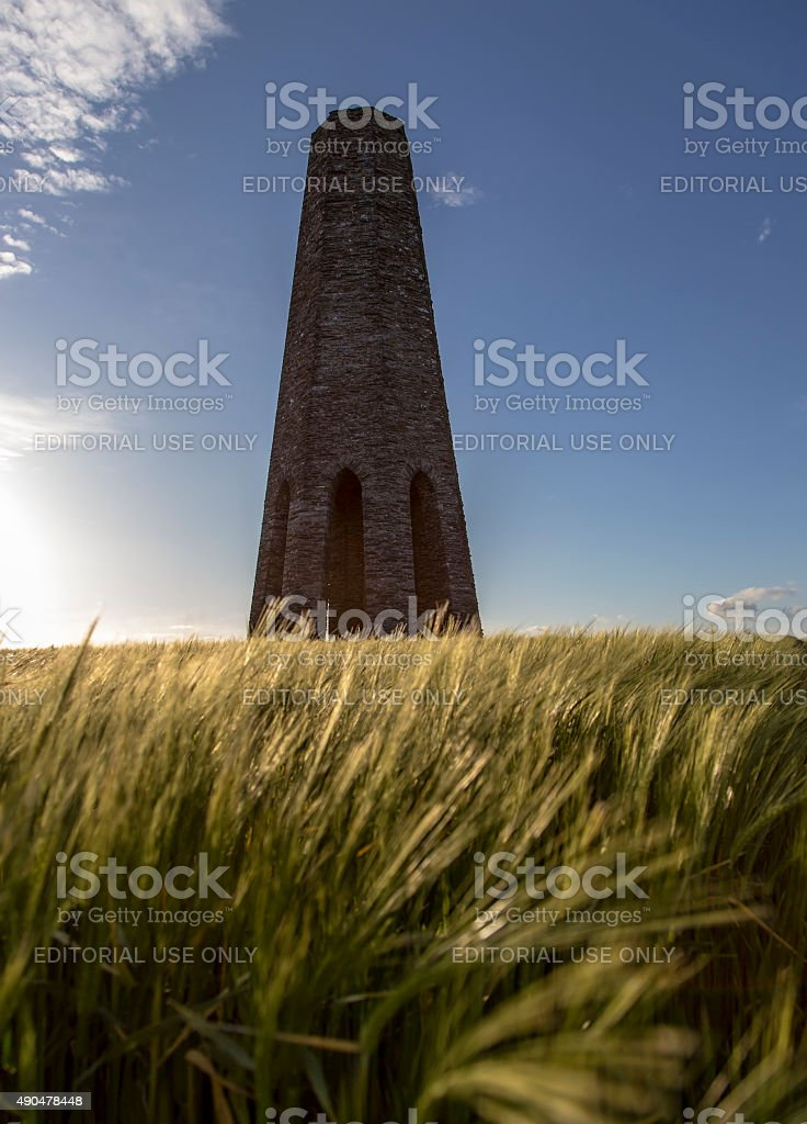 The daymark stock photo