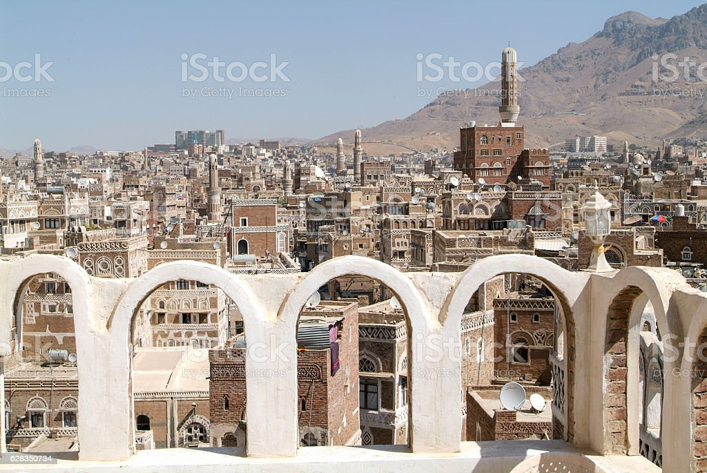 The decorated houses of old Sana stock photo