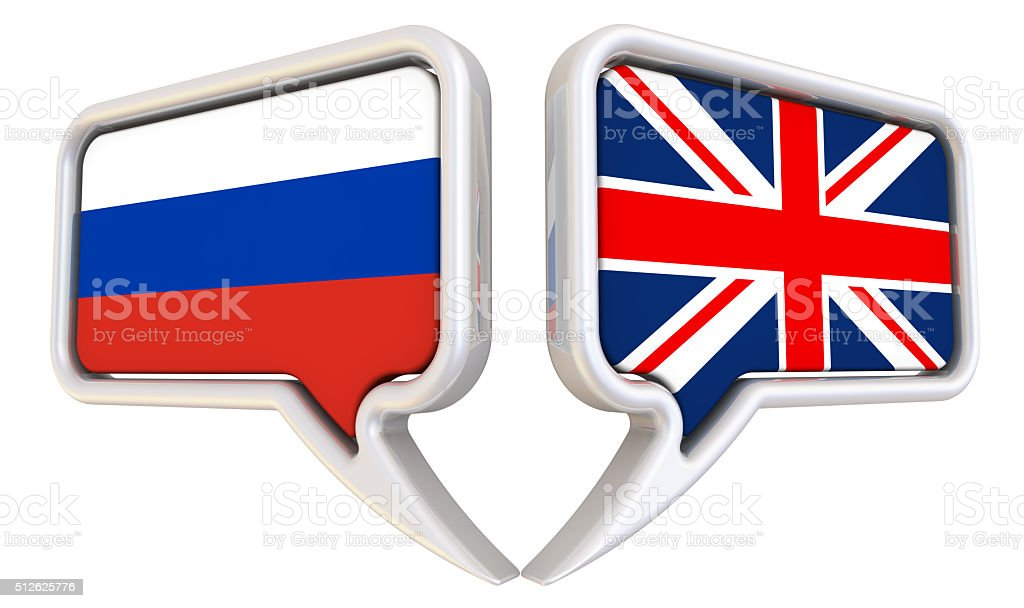 The dialogue between the Russian Federation and the United Kingdom stock photo