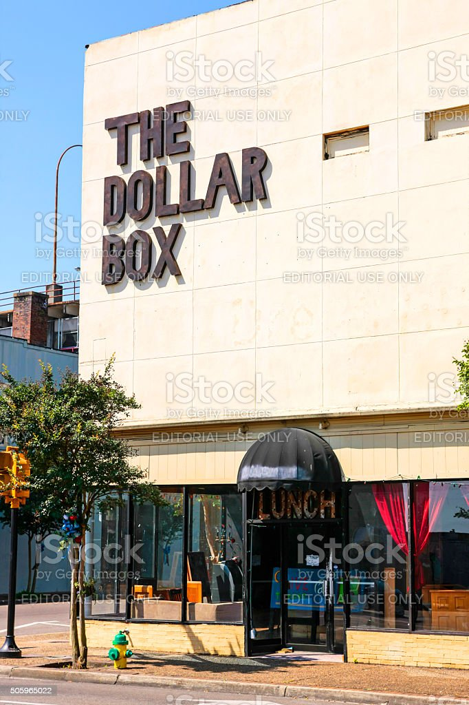 The Dollar Box retail store complex in Hattiesburg MS stock photo