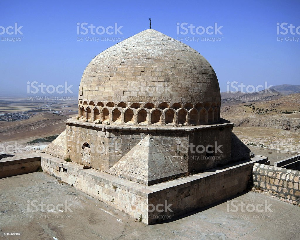 The dome of Kasimiye theological school in Mardin stock photo