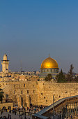 The Dome of rock and the wailing wall in Jerusalem