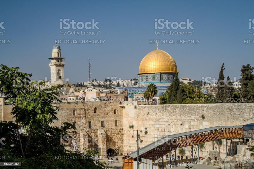 The Dome of the Rock, Old City of Jerusalem, Israel stock photo