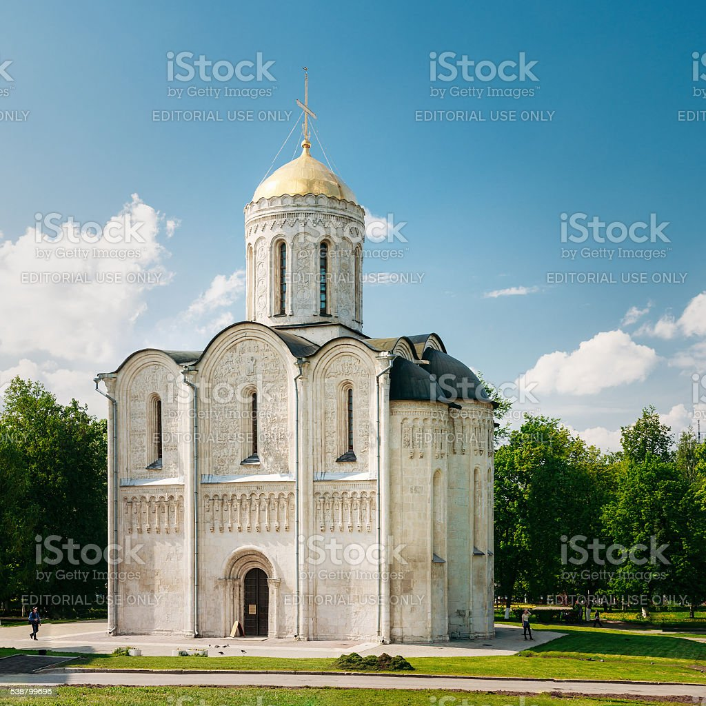 The Dormition Cathedral in Vladimir, Russia. stock photo