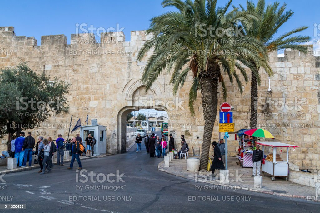 The Dung Gate, Old City of Jerusalem in Israel stock photo