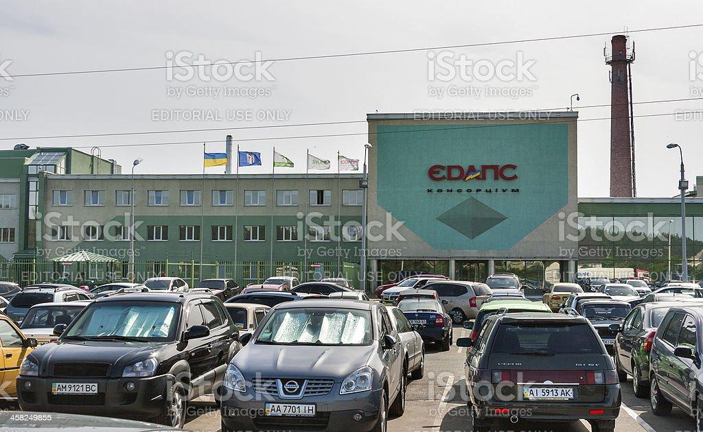 The EDAPS Consortium building. Ukraine. royalty-free stock photo