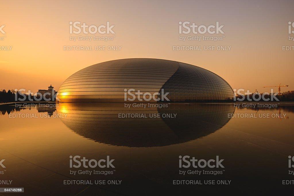 The egg at sunrise stock photo