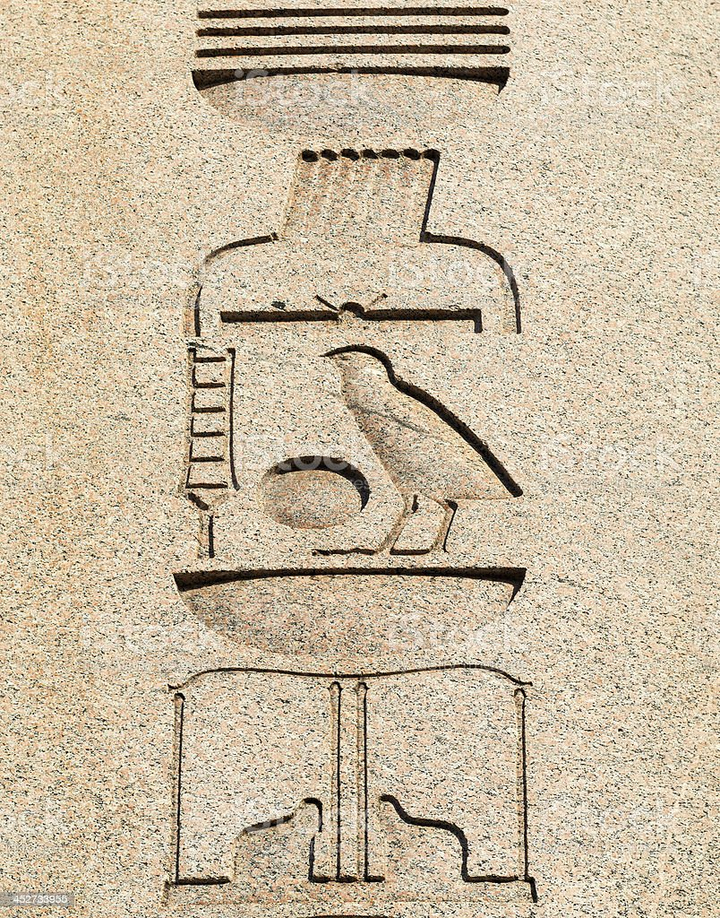 The egyptian inscription. Obelisk of Theodosius in Istanbul stock photo