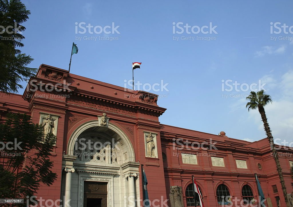 The Egyptian Museum Cairo royalty-free stock photo
