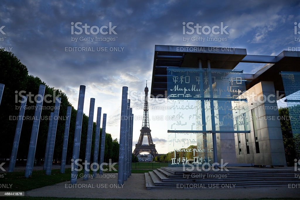 The Eiffel Tower seen through the Wall of the Peace stock photo