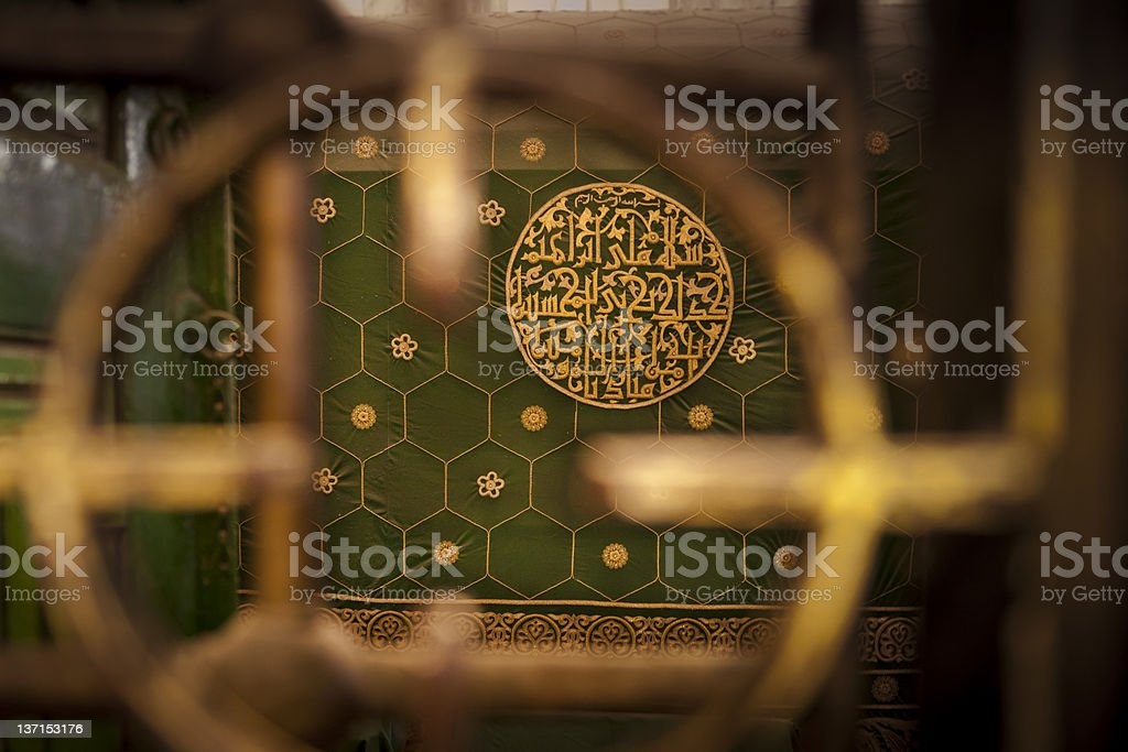 The Epitaph of Abraham in Hebron stock photo
