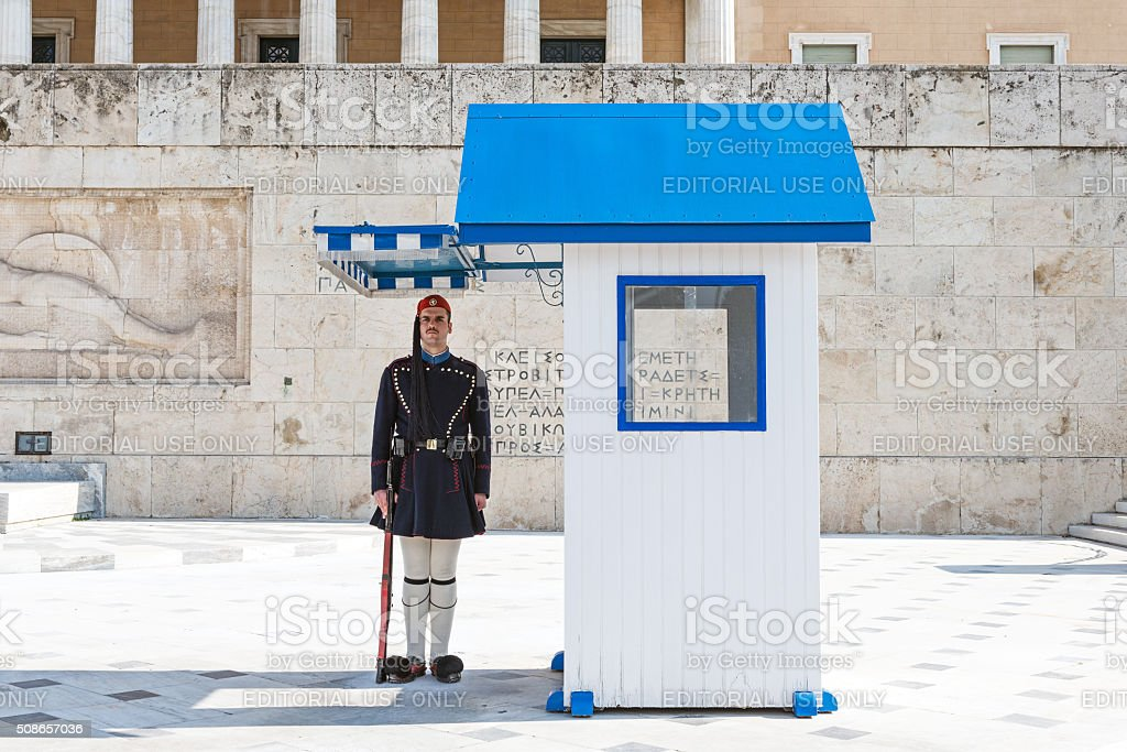 The Evezone Soldier in Athens, Greece stock photo