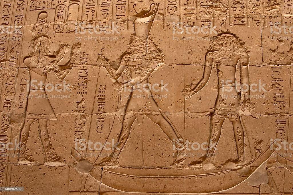 The faceless god Horus stock photo