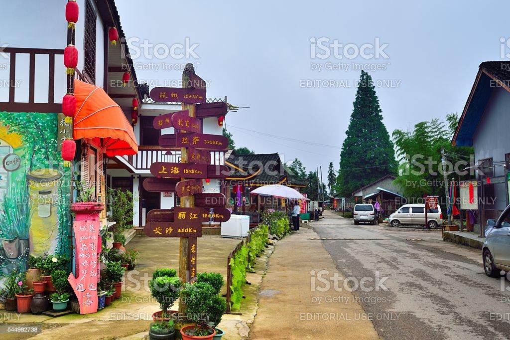 The famous village in China's Hunan Zhangjiajie Wulingyuan stock photo