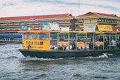 The ferry is sailing to Wat Rakhang Pier, Bangkok, Thailand.