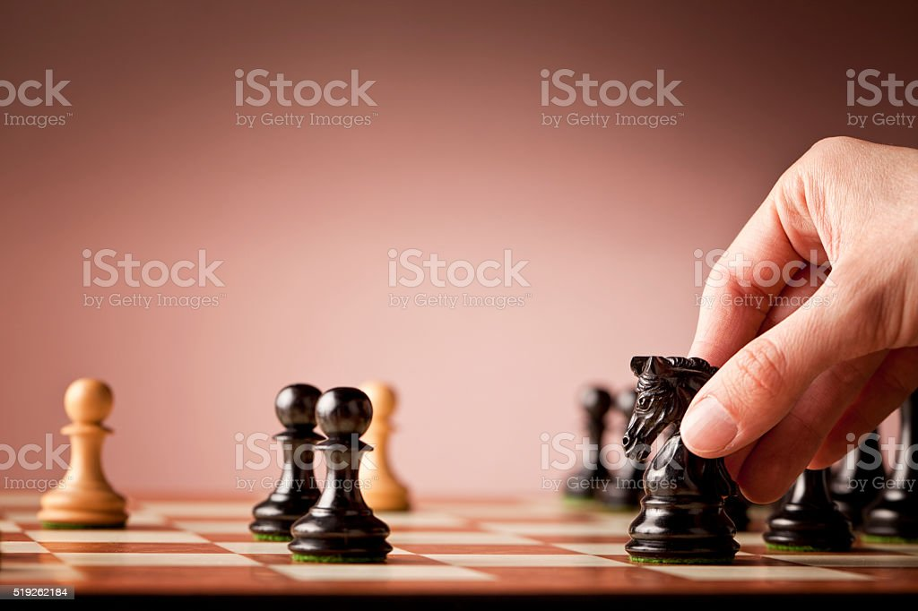 The final phase of a chess game stock photo