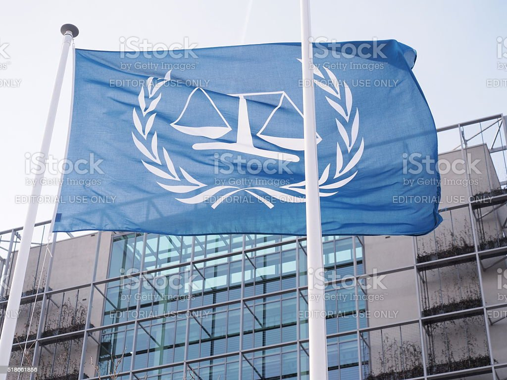 The flag in front of the International Criminal Court stock photo