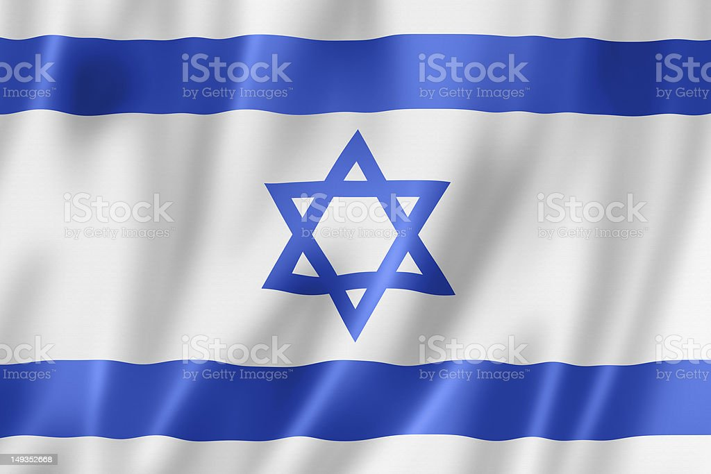 The flag of Israel with the blue lines and the blue star stock photo