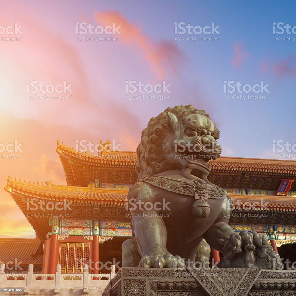 The Forbidden City  Beijing, China stock photo