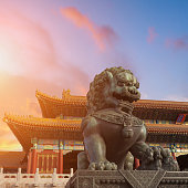 The Forbidden City  Beijing, China