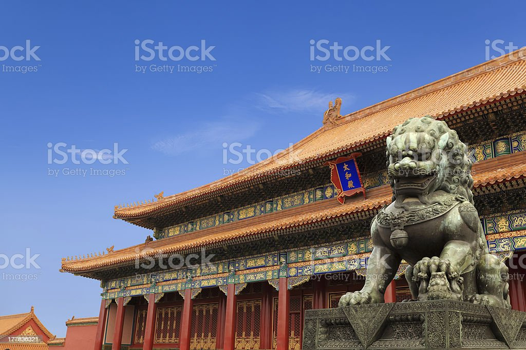 the forbidden city royalty-free stock photo