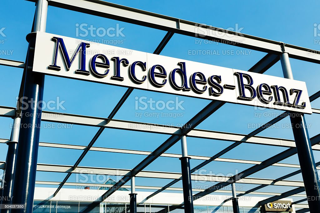The frame on the roof of the Mercedes car dealership. stock photo