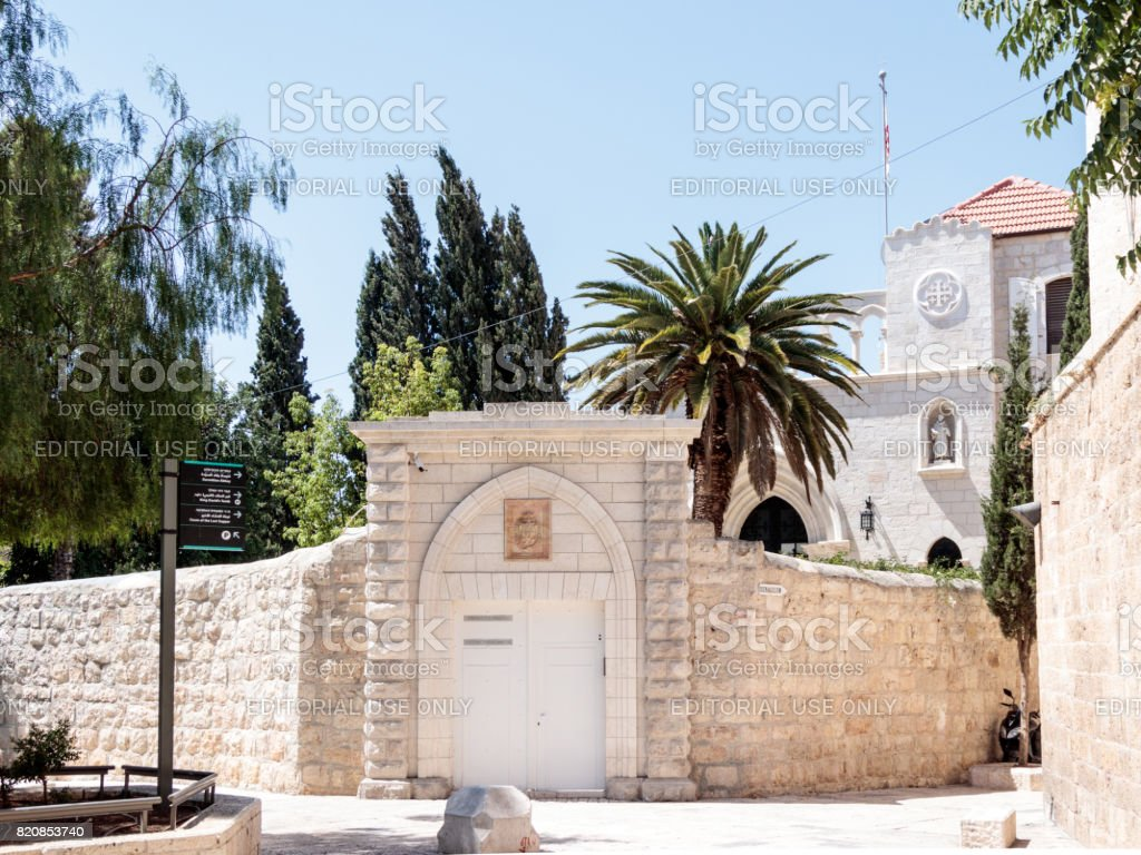 The  Franciscan monastery near to the Zion Gate  in the old city of Jerusalem, Israel stock photo