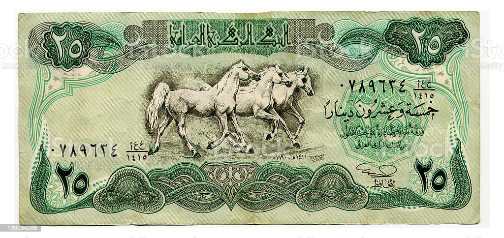The Front of an Iraqi 25 Dinar Bill stock photo