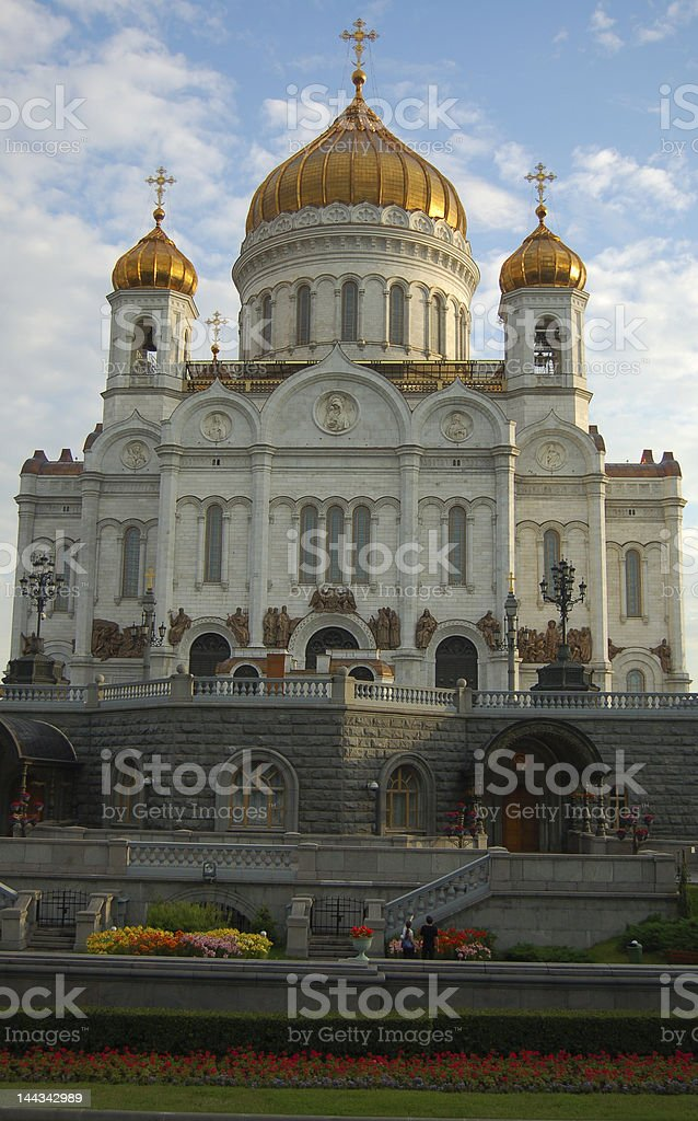 The garden with cathedral royalty-free stock photo