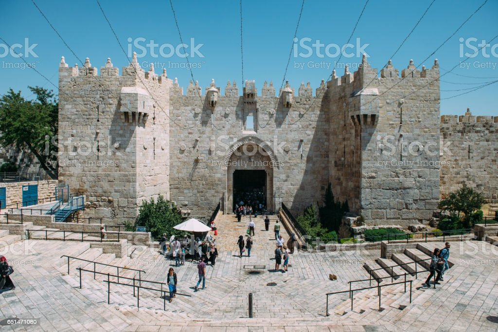 The Gate of Damascus stock photo