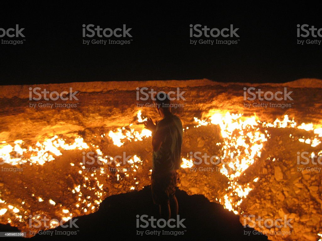 The Gates of Hell stock photo