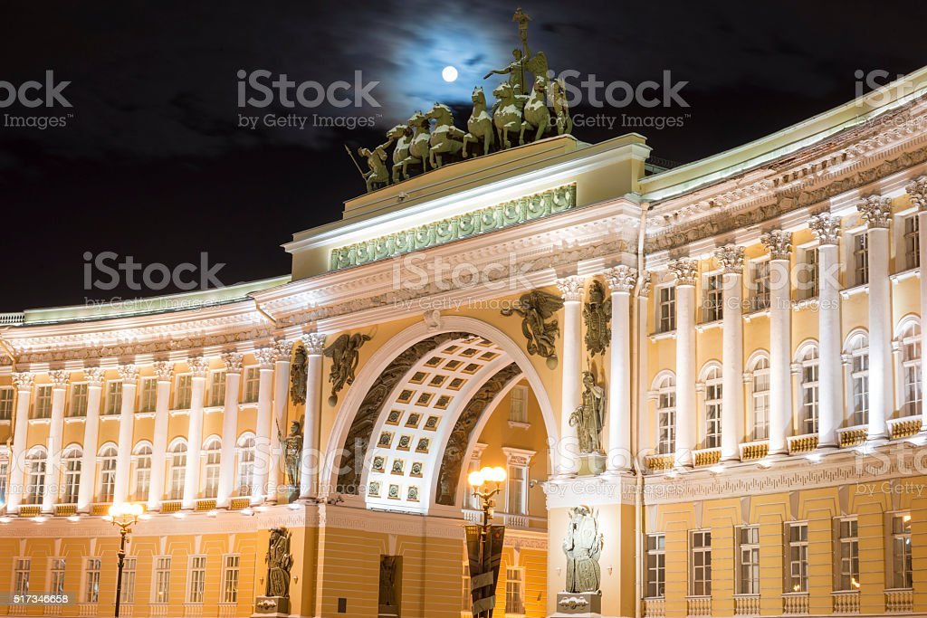 The General Staff building at night, Saint-Petersburg stock photo