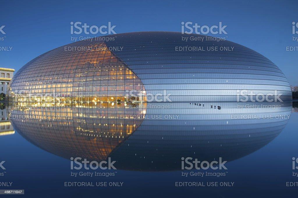 The Giant Egg royalty-free stock photo