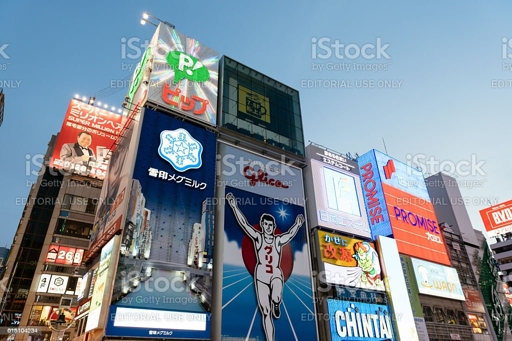 The Glico Man in Dotombori, Osaka, Japan. stock photo
