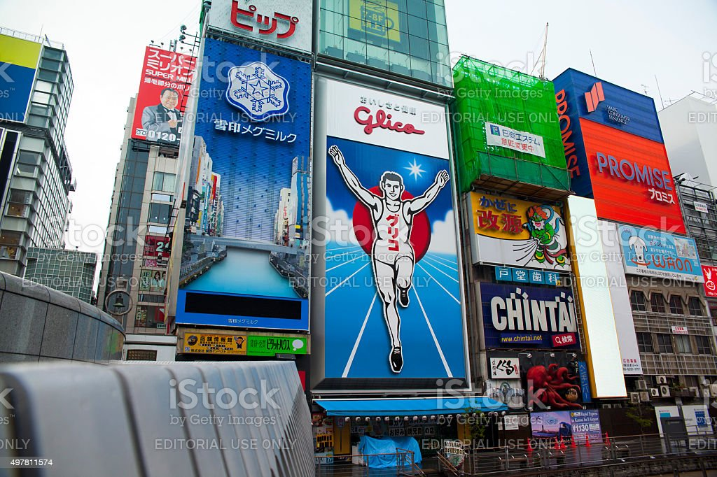 The Glico Man light billboard in Dontonbori,Osaka, Japan. stock photo