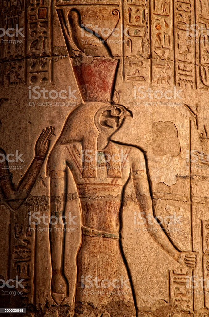 The god horus stock photo