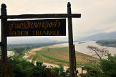 The Golden Triangle, borders three countries - Thailand, Myanmar, Laos.