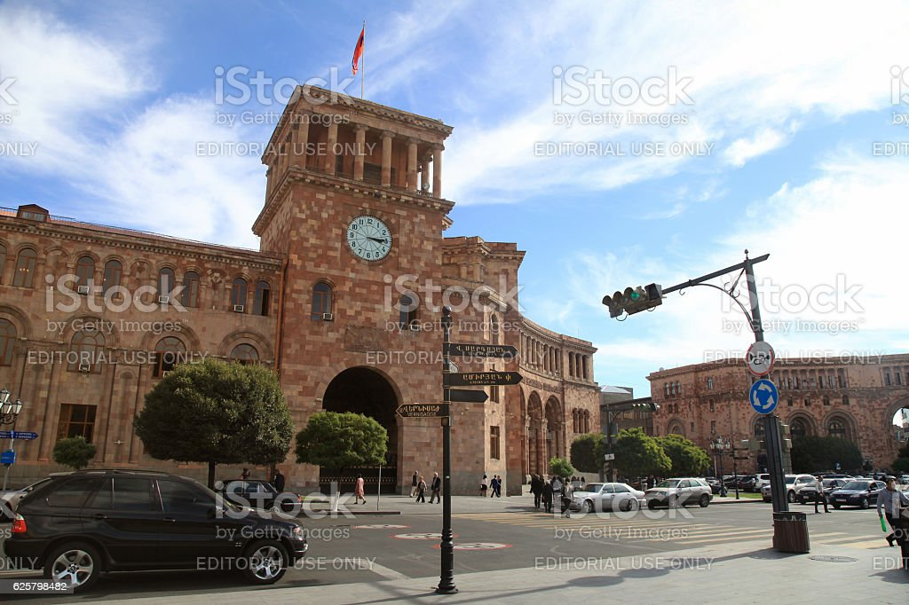 The Government of the Republic of Armenia in Yerevan stock photo