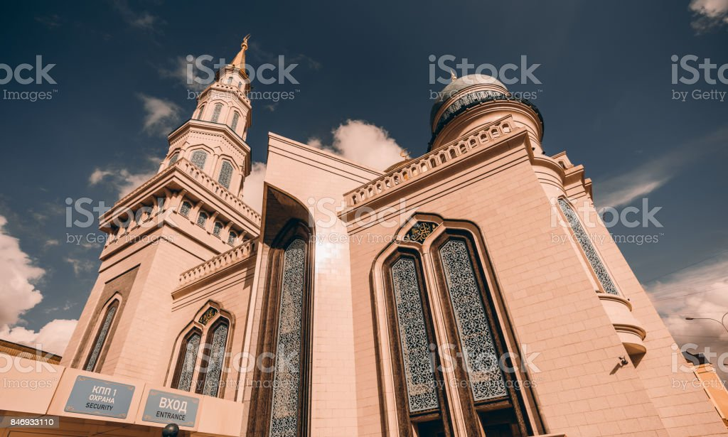 The Grand Cathedral Mosque in Moscow stock photo