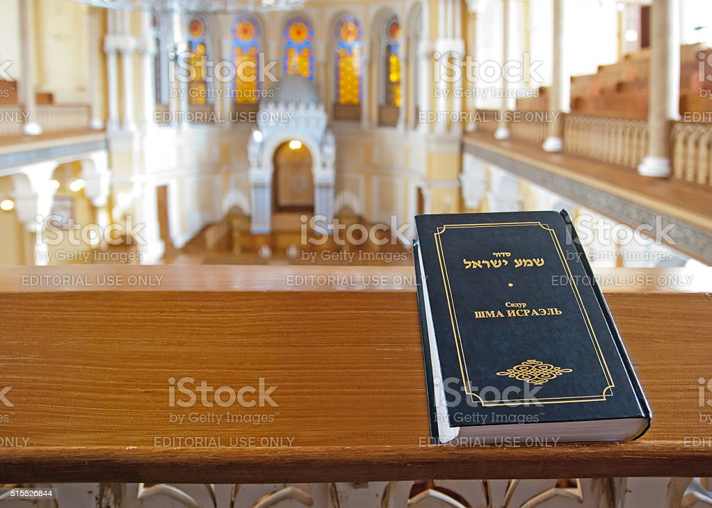 The Grand Choral Synagogue of Saint Petersburg. Russia stock photo