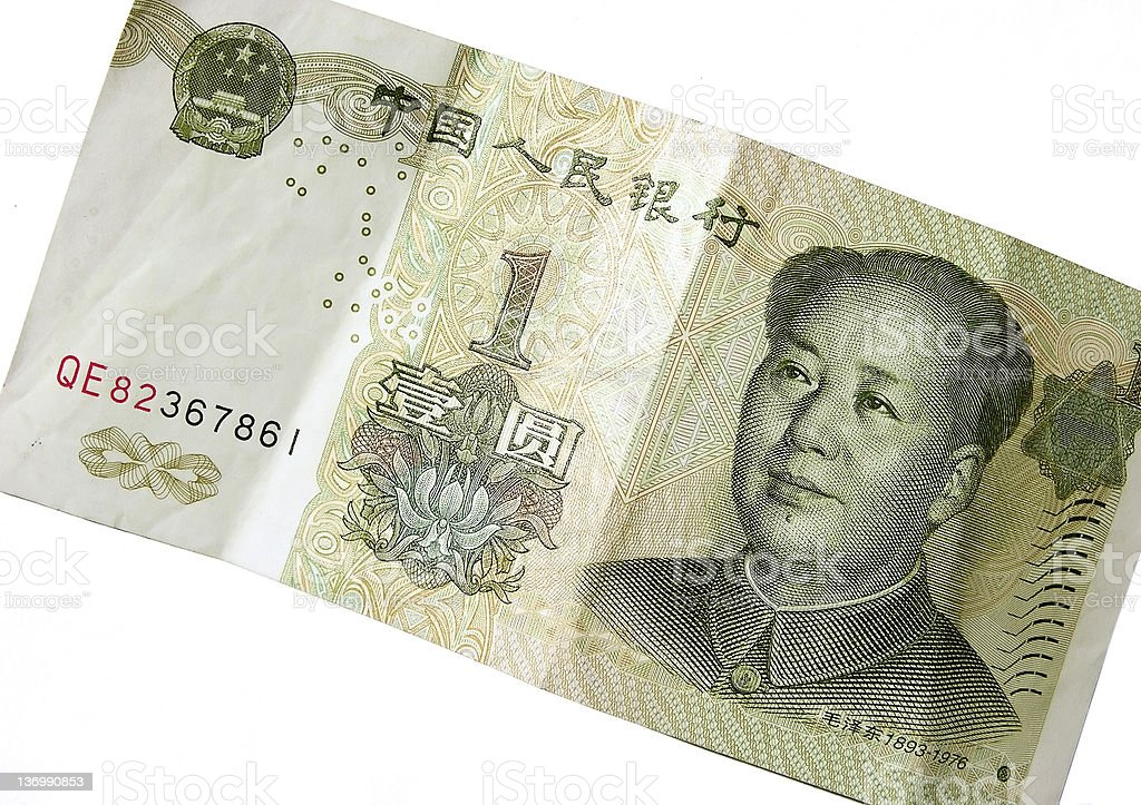 The Great Helmsman Mao on a banknote stock photo
