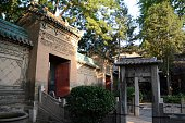 The Great Mosque of Xi'an, Shaanxi, China